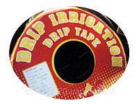 Только у нас Лента для капельного полива Drip Tape 0,65грн. пог.м