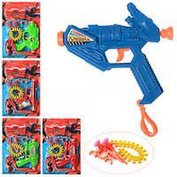 Пистолет с мягкими пулями 4 вида (30-981-2-8-9)