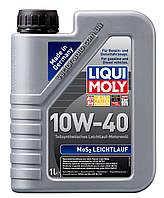 Масло моторное Liqui Moly MoS2 Leichtlauf 10W-40, 1L