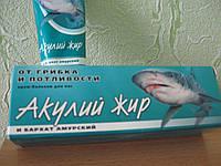 Акулий жир и бархат амурский, крем-бальзам для ног от грибка, 75 мл