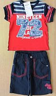 Костюм детский для мальчика с шортами