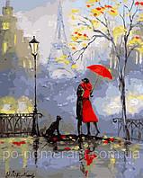 Игра Картины по номерам (BK-GX9122) Романтика Парижа (50х40)