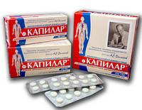 Капилар  сердечно-сосудистые заболевания - 50 таблеток по 0,25 г.