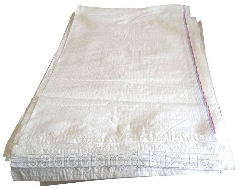 Мешок полипропиленовый, размер 55*90 см