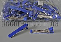 Основа для заколки с репсом синяя 5,5см/100шт