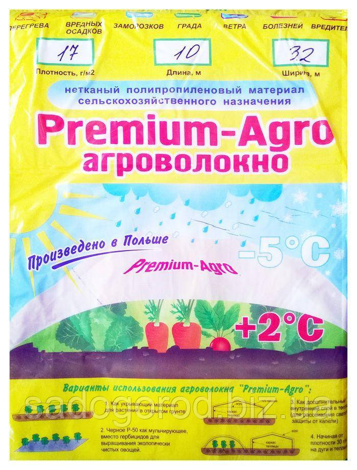 Агроволокно пакетированное белое, плотность 17 г/кв.м, ширина 3.2 м, длина 10 м