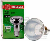Лампа накаливания  Belsvet R63 рефлекторная 40 Вт E27 230 В матовая ЗК 230-40 (R63)