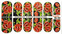 Наклейки Цветы Красные Маки для Ногтей Водные Разноцветные Angevi SL 52