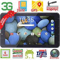 Игровой планшет Samsung X7 IPS экран 7 дюймов 1024x600 Android 5.1 Quad core 1GB+8GB 3G 2SIM Камера 0.3/2МП