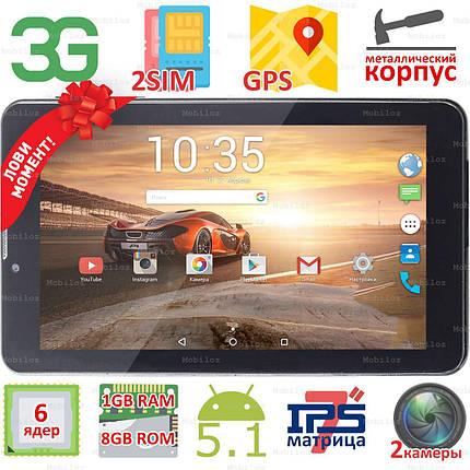 Планшет-навигатор Samsung X7 экран 7 дюймов HD IPS Android 5.1 Quad core 1GB+8GB 3G 2SIM GPS Камера 0.3/2МП, фото 2