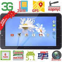 3G Планшет Samsung X7 IPS экран 7 дюймов HD Android 5.1 Quad core 1GB+8GB 2SIM GPS Камера 0.3/2МП OTG+ Подарки