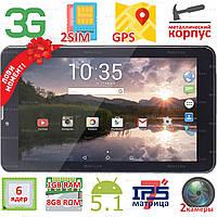 Интернет планшет Samsung X7 IPS экран 7 дюйм Android 5.1 Quad core 1GB+8GB 3G GPS 2SIM Камера 0.3/2МП Подарок
