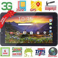 Планшет смартфон Samsung X7 HD IPS экран 7 дюймов Android 5.1 Quad core 3G 1GB+8GB 2SIM Камера 0.3/2МП пленка