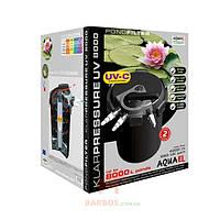 Фильтр напорный KLARPRESSURE UV 8000 (Акваэль) AquaEL