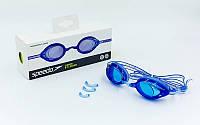 Очки для плавания детские SPEEDO VANQUISHER J 8061750000R