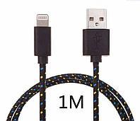 Lightning USB кабель черный для iPhone/iPod/iPad