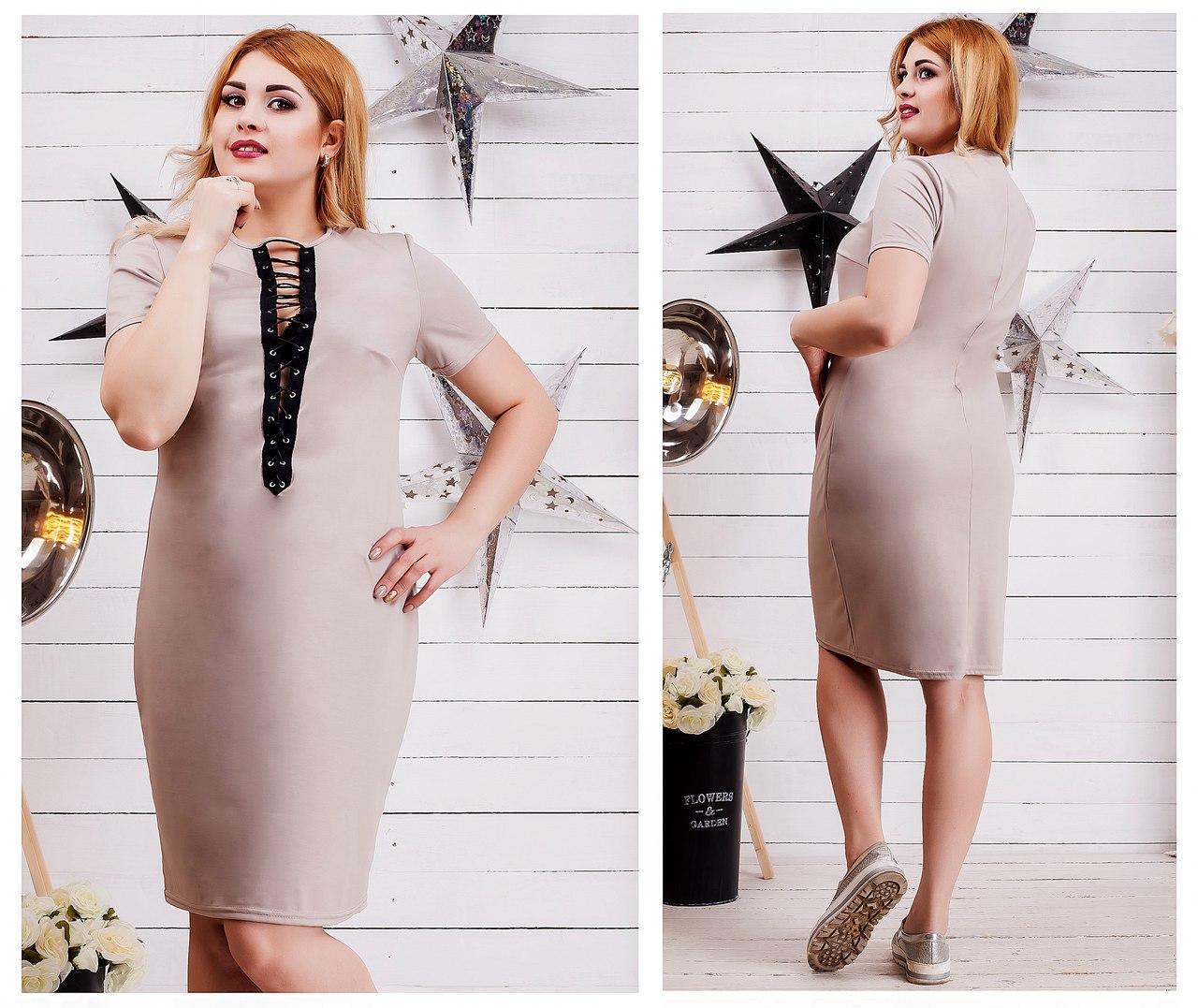 Большие груди в облегаюшем платье фото 665-616