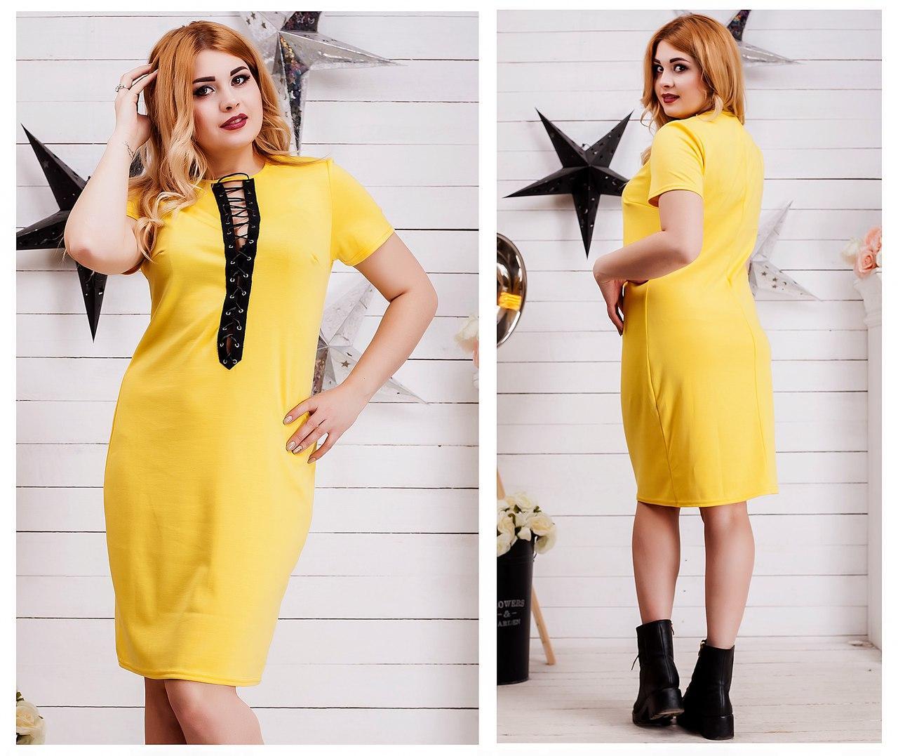 Большие груди в облегаюшем платье фото 665-123