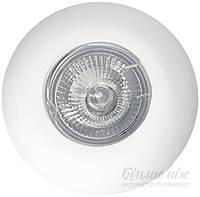 Светильник точечный  Точка света гипсовый СВБ 18У-9-018УХЛ4 35 Вт GU5.3 белый