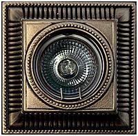 Светильник точечный  Точка света гипсовый СВБ 18У-9-010УХЛ4 35 Вт GU5.3 бронза