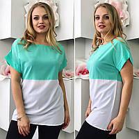"""Летняя женская блуза-футболка """"Диона"""" с коротким рукавом (большие размеры)"""