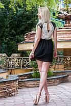 "Д80 Платье гипюр,шифон  ""Мираж"", фото 3"
