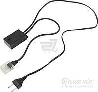 Контроллер  Union Expert light к дюралайту светодиодному 2-пол до 10 м 220 В ELMG-Cont3P-10