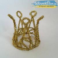 Корона из золотого дождика