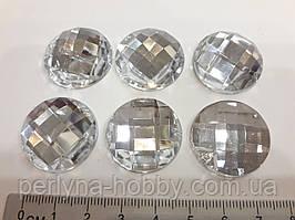 Стрази пришивні пластикові на 2 дірки. 6 шт. Білі прозорі,круглі (25 мм х 25 мм)