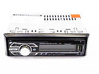 Автомагнитола пионер Pioneer 6317 Usb+RGB подсветка+Sd+Fm+Aux+пульт (4x50W), фото 3