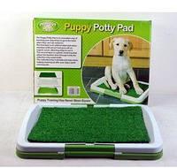 Туалет для собак Puppy Potty Pad, собачий туалет, туалет для собак