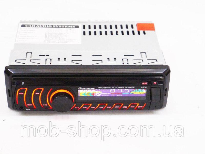 Автомагнитола пионер Pioneer 8506 USB RGB подсветка AUX