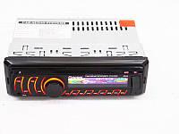 Автомагнитола Pioneer 8506 USB флешка RGB подсветка AUX FM (4x50W)