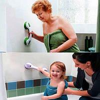 Ручка поручень на вакуумных присосках для ванной