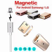 Магнитный микро USB переходник для зарядки, адаптер, кабель питания