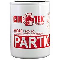 Фильтр тонкой очистки сим-тек для дизельного топлива ДТ 50 л/мин