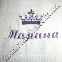 """Именное полотенце """" Марина"""" с короной , фото 1"""