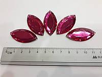 Стрази пришивні пластикові на 2 дірки. 5 шт. Рожеві, пелюстки (40 мм х 20 мм)