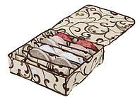 Коробочка на 7 секций с крышкой Молочный Шоколад