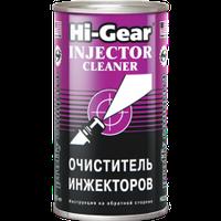 Hi-Gear HG3215 Очиститель инжектора быстрого действия, 295мл