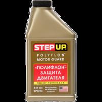 Step Up SP2255 Добавка в двигатель 444мл
