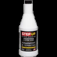 Step Up SP7028 кондиционер и герметик гидроусилителя руля  355мл