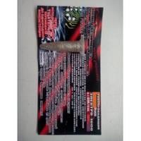 Электро-1000 Ремонтный состав для нитей обогрева 1,0мл