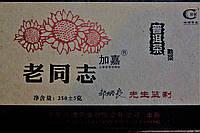 Чай Пуэр Шу (черный) 250гр