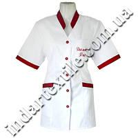 Куртка медицинская женская Луиза