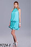 Коктейльное платье Плиссе!