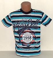 """футболки """"Play Ball"""" на мальчиков оптом 5,6 лет 100 % хлопок (Турция)"""