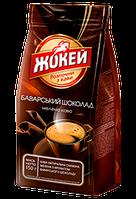 Кофе «Жокей» Баварський шоколад150г.