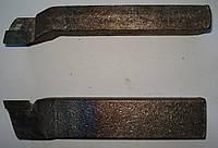 Резец проходной упорный изогнутый 40х25х200 Т15К6