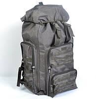 Тактический рюкзак (60 л)
